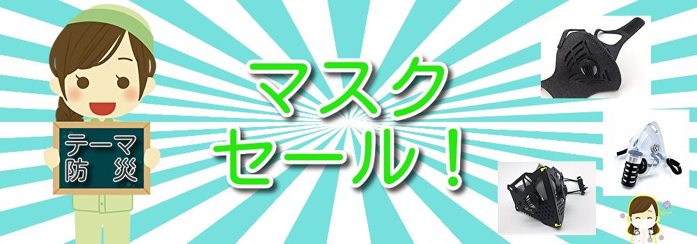 FLW MP18 予約受付中です!