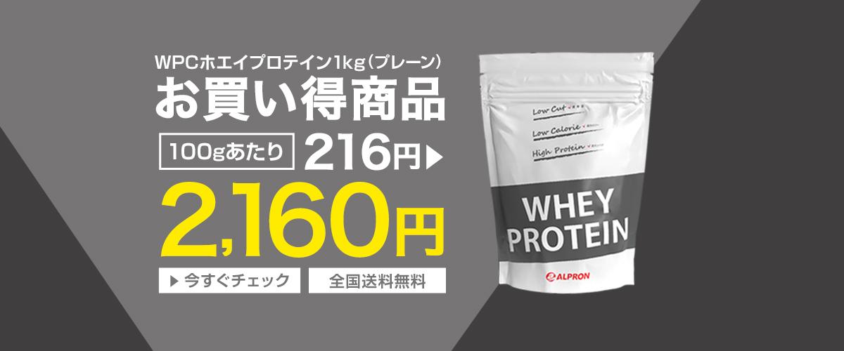 WPC3kg
