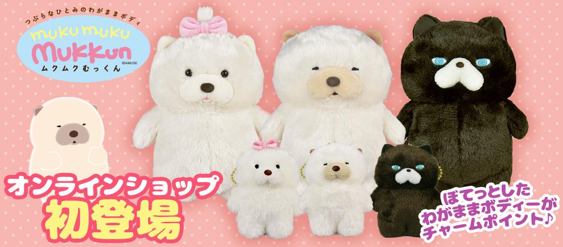 新商品・ひげまんじゅう招き猫