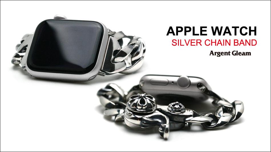 Anchor Chain Series
