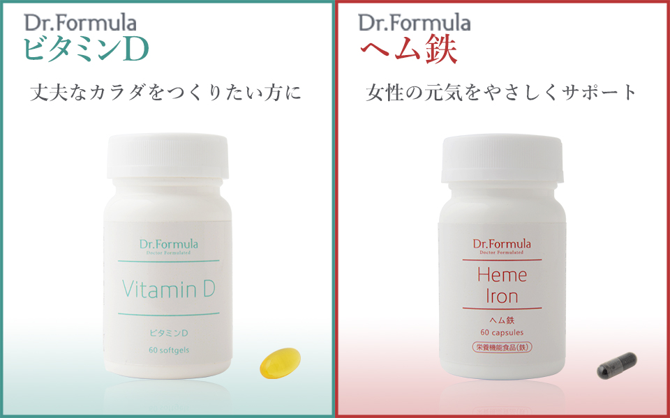 supplement_shindan