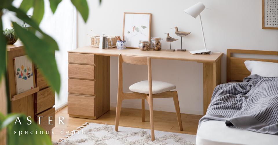 色の濃い家具のリビングコーディネート