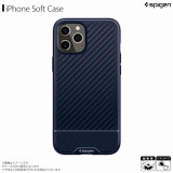 ACS01472<br>iPhone 12 Pro Max Core Armor Navy Blue<br>Spigen