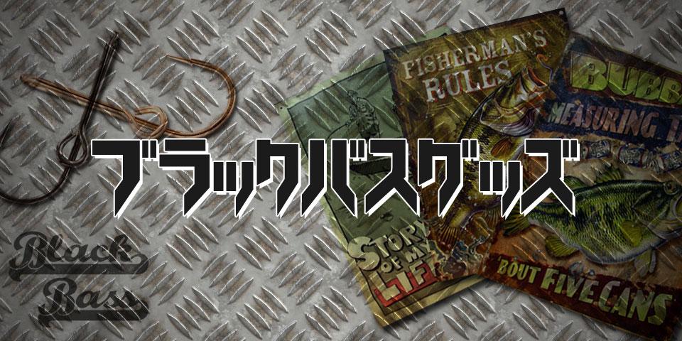 slideshow-kaitori
