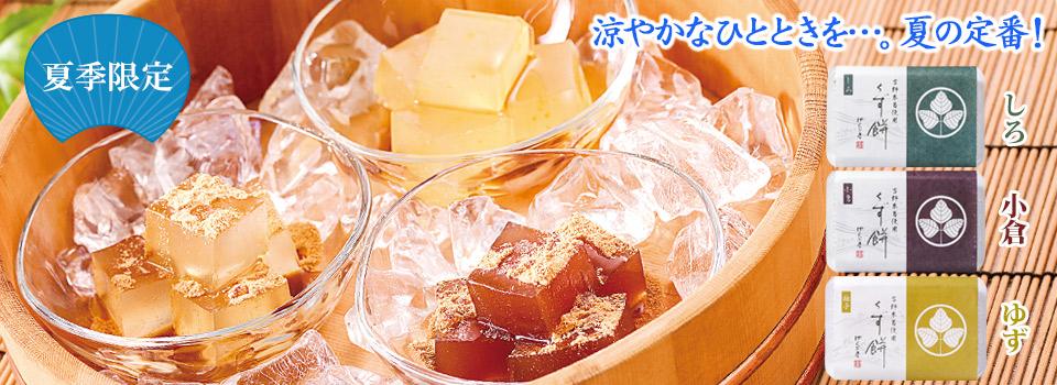 松葉マヨネーズ まろやかな酸味と旨み