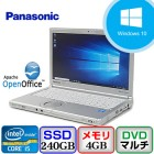 【中古ノートパソコン】Panasonic Let's note CF-SX3 [CF-SX3YDHCS]-Win10 Pro64bit Core i5 1.6GHz メモリ4GB SSD240GB DVDマルチ (S0517N088)