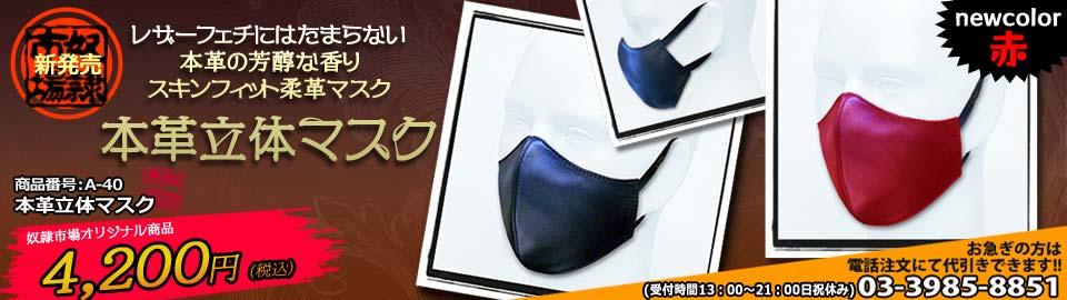 ■新型コロナウイルス感染症拡大によるアールplus店舗臨時休業について