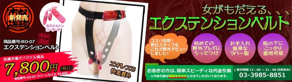 アタックベルト・スーパーX緊急再入荷!