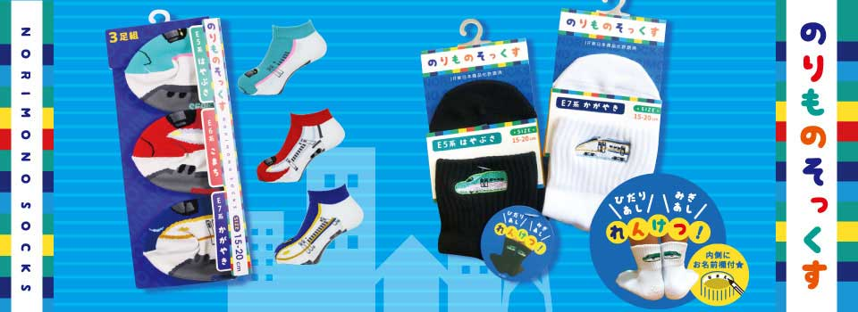 http://shop.sukeno.co.jp/shopbrand/icecream