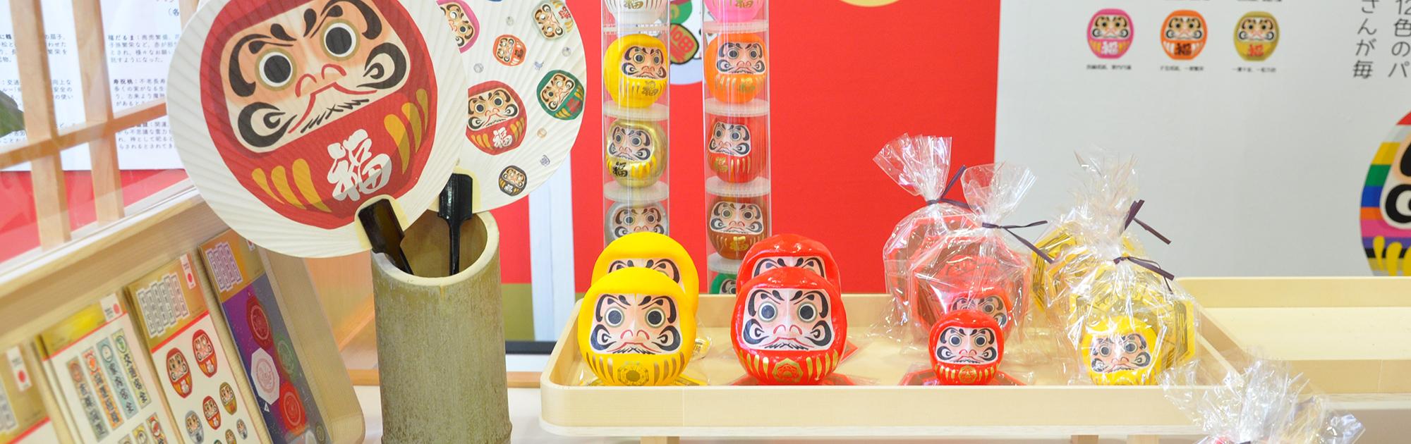 日付マーカー付き3ヶ月カレンダー
