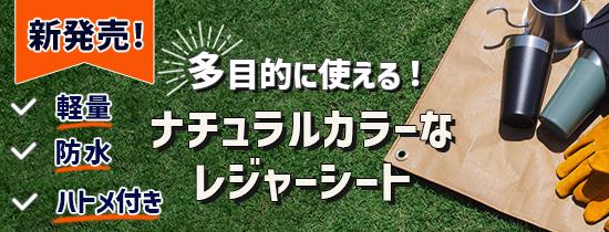 日立暖房器具