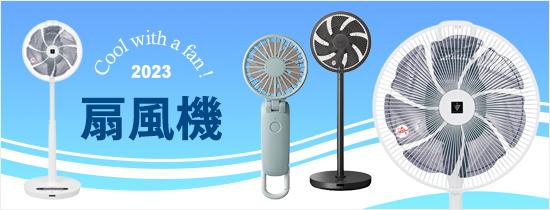 コロナ暖房器具