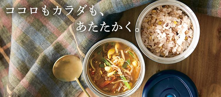 餃子セット、新登場!